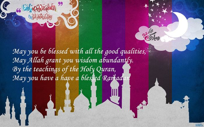 Unique Ramadan Kareem Mubarak SMS Messages