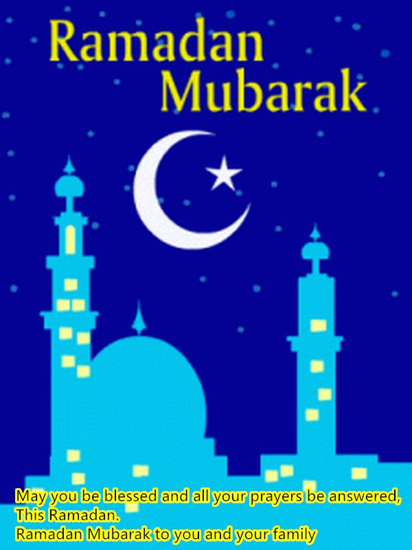Best Ramadan Mubarak Greeting Messages