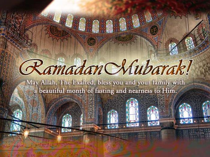 Inspirational Ramadan Mubarak Greeting Messages