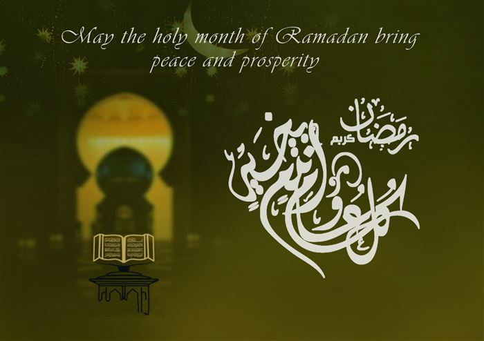 Inspirational Wishing You A Blessed Ramadan Greetings