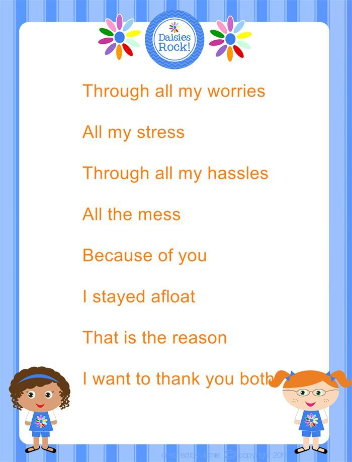 Short Happy Parents Day Poems From Toddlers Free