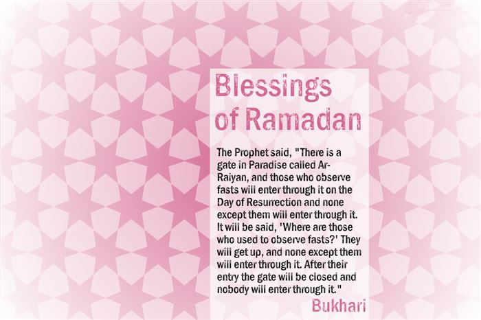 Famous Quotes On Ramadan By Prophet Muhammad