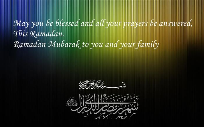 Famous Ramadan Greeting Messages In English