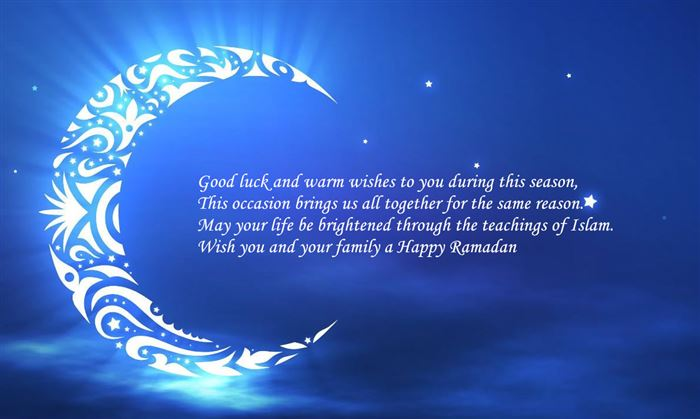 Meaningful Ramadan Greeting Messages In English