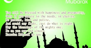Famous Ramadan Mubarak Pictures Messages