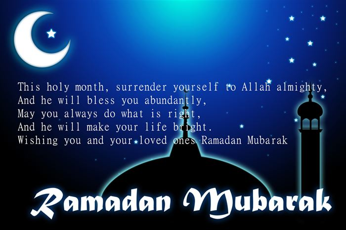Beautiful Ramadan Mubarak Pictures Messages