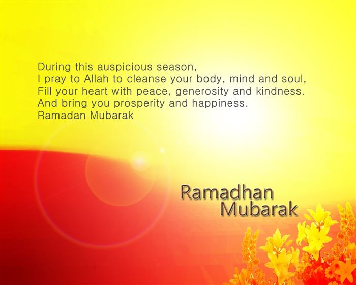 Best Free Ramadan Mubarak Pictures Messages