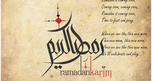Famous Short Ramadan Kareem Poems