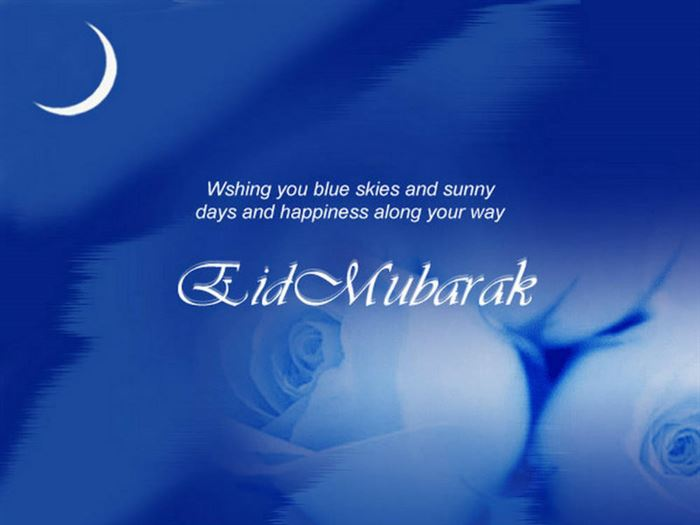 Free Eid Mubarak Greeting Cards For Facebook