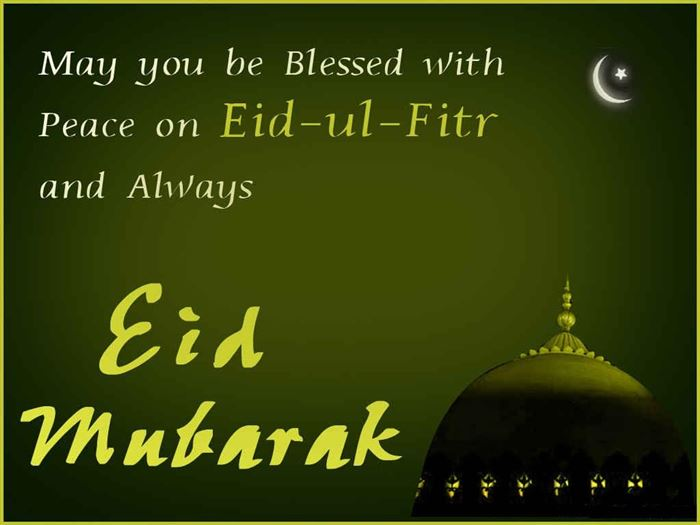 Beautiful Eid Mubarak Greeting Cards For Facebook