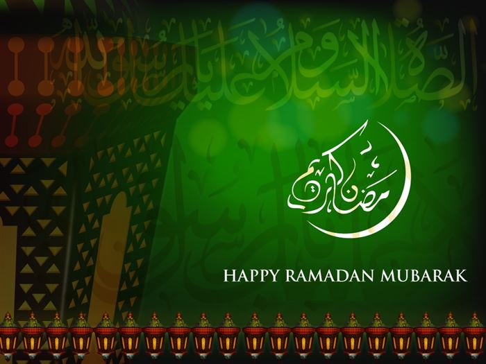 Free Beautiful Ramadan Greeting Cards Images