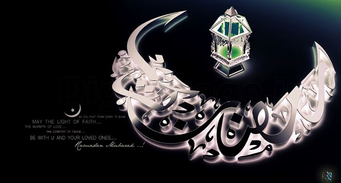 Meaningful Ramadan Greeting Cards Images