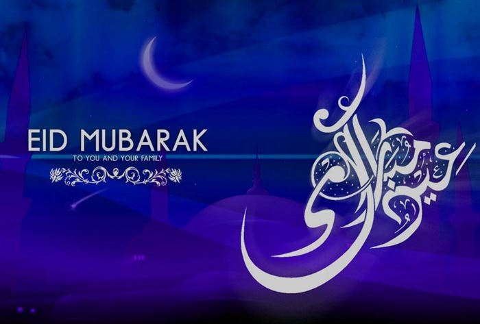Free Ramadan Mubarak Greeting Cards