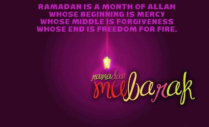 Beautiful Ramadan Mubarak Greeting Cards