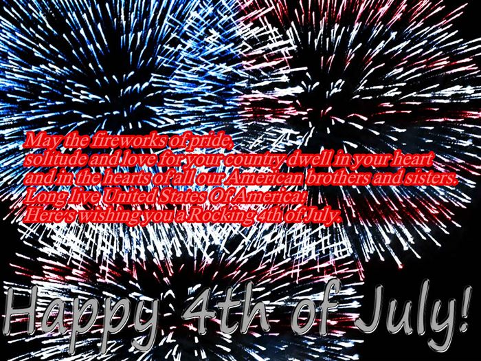 Free USA Independence Day SMS Text Messages