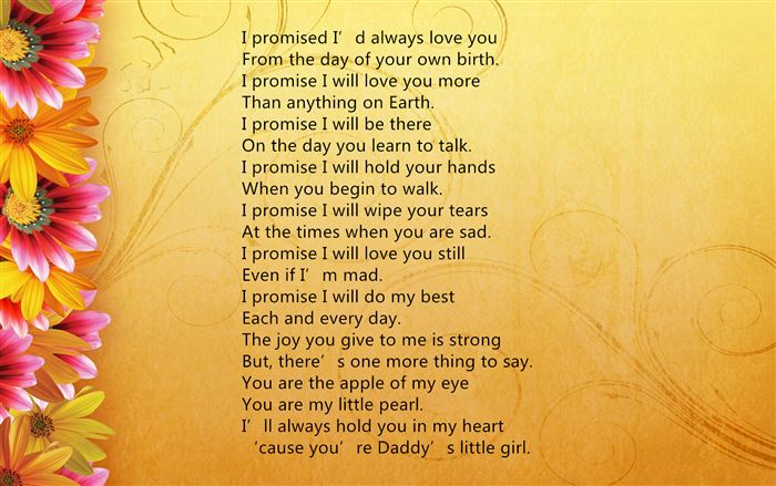 Free Inspirational Happy Father's Day Poems From Daughter