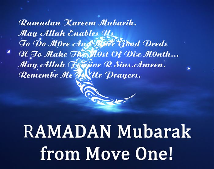 Meaningful Ramadan Mubarak Messages For Friends