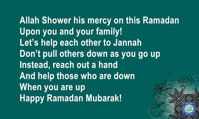 Meaningful Ramadan Wishes Quotes In English