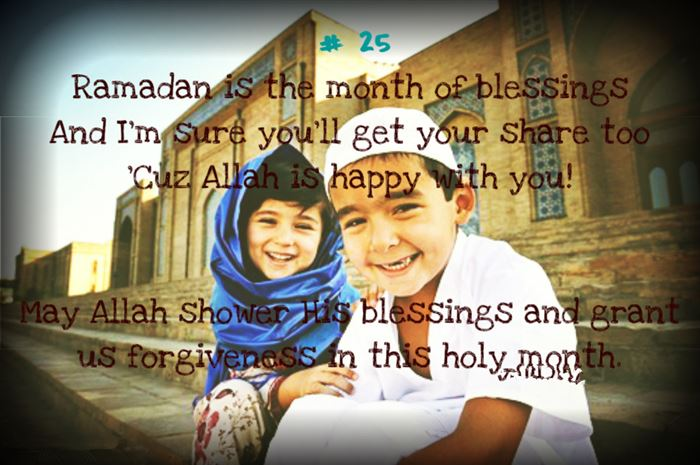 Best Blessing Of Ramadan Quotes