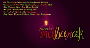 Meaningful Ramadan Mubarak Messages For Husbands