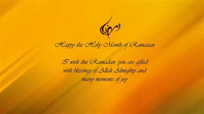 Unique Ramadan Mubarak 2018 Greeting Messages In English