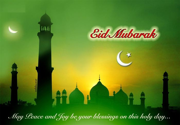 Beautiful Ramadan Eid Mubarak Greeting Cards