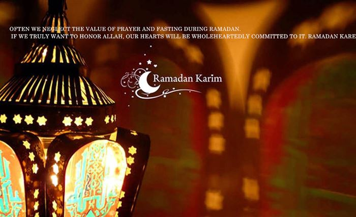 Inspirational Ramadan Kareem SMS Messages In English