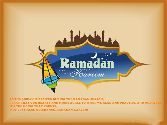 Meaningful Ramadan Kareem SMS Messages In English
