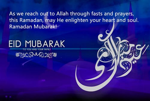 Top Ramadan Mubarak Greetings SMS