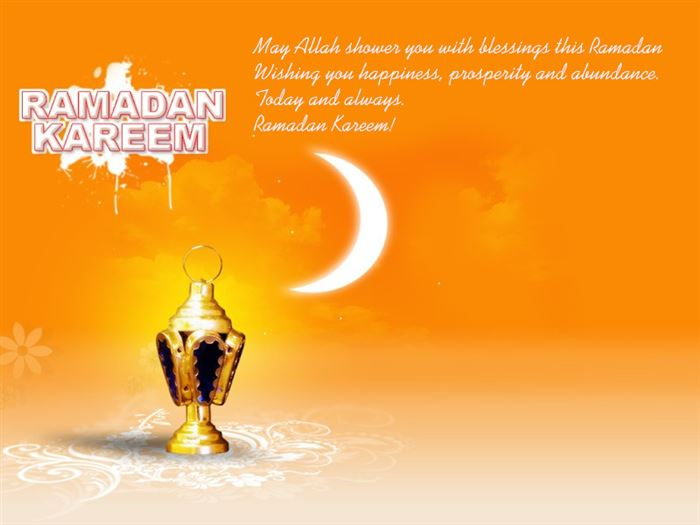 Inspirational Ramadan Kareem Greeting Messages
