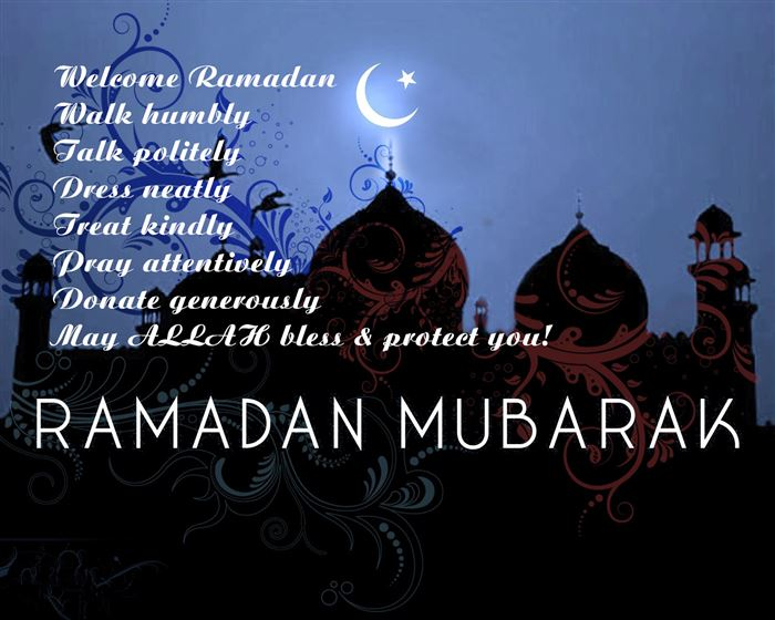 Meaningful Ramadan Mubarak Text Messages English