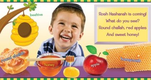 Best Free Rosh Hashanah Poems For Children