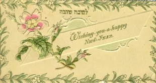Best Happy Rosh Hashanah Greeting In English