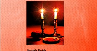 Best Prayers For Rosh Hashanah Candle Lighting