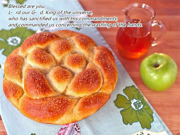 Best Rosh Hashanah Challah Prayer