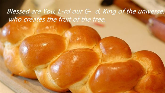 Meaningful Rosh Hashanah Challah Prayer