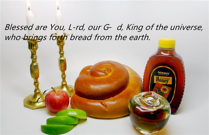 Short Rosh Hashanah Challah Prayer