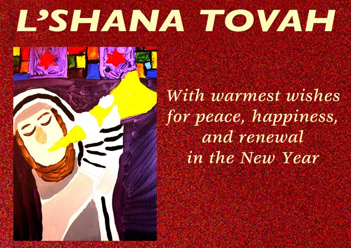Unique Rosh Hashanah Greetings For Jewish Friends