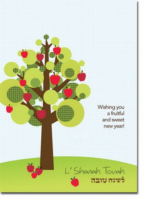 Best Rosh Hashanah Greetings Sayings