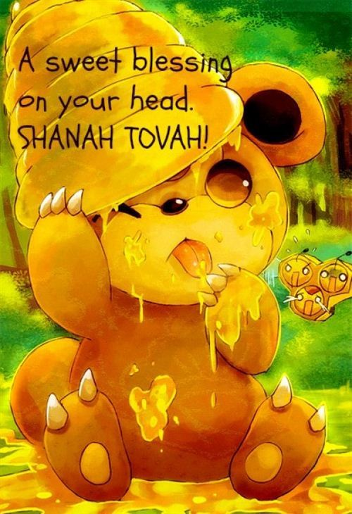 Inspirational Rosh Hashanah Greetings Sayings