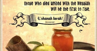 Best Rosh Hashanah Wishes Messages