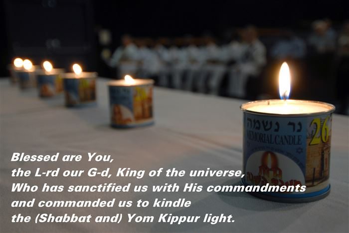 Meaningful Yom Kippur Candle Lighting Blessing