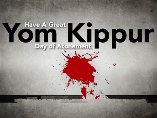 Meaningful Traditional Greetings On Yom Kippur