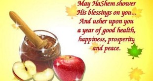 Inspirational Happy Rosh Hashanah Quotes