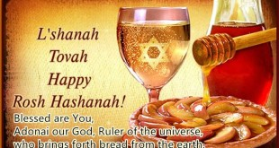 Meaningful Blessing For Rosh Hashanah Dinner
