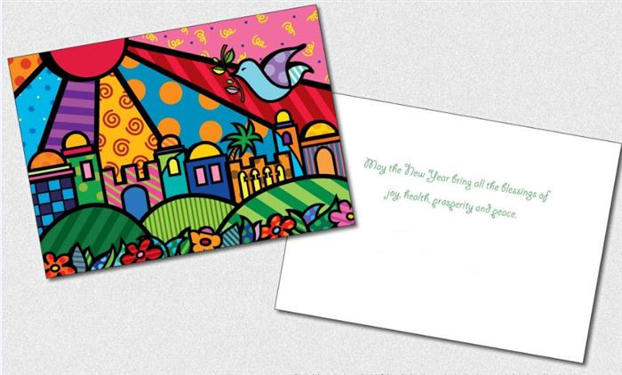 Meaningful Rosh Hashanah Card Messages