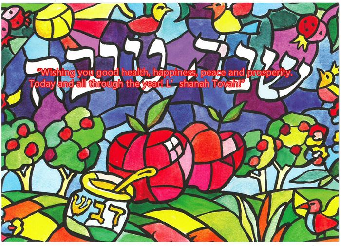 Meaningful Rosh Hashanah 2015 Card Messages