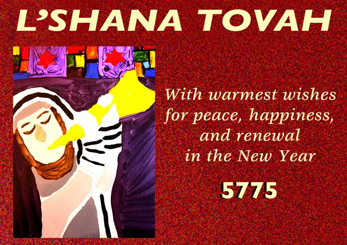 Meaningful Rosh Hashanah Greetings Quotes