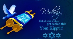 Meaningful Yom Kippur Wishes Quotes