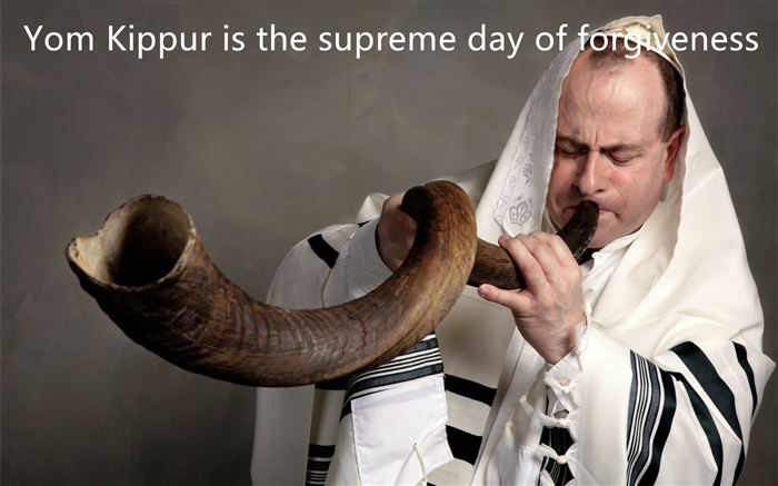 Best Yom Kippur Wishes Quotes